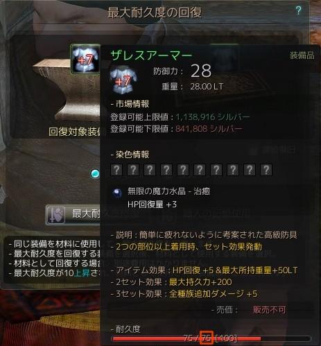 bd_050