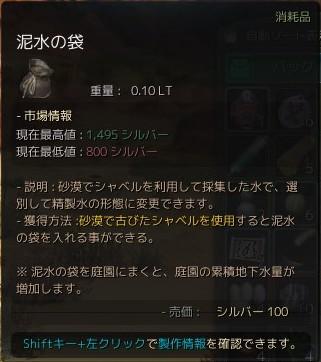 bd_064