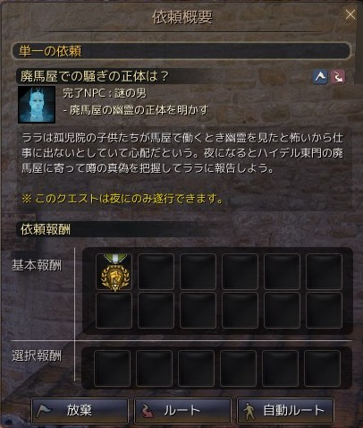 bd_091