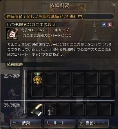 bd_097