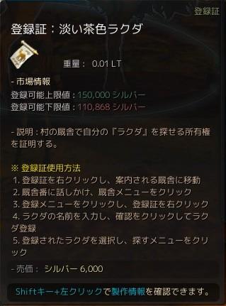 bd_104