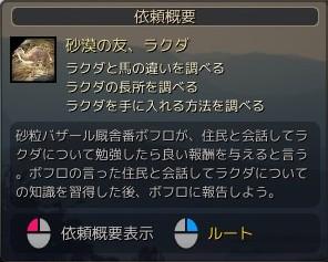 bd_105