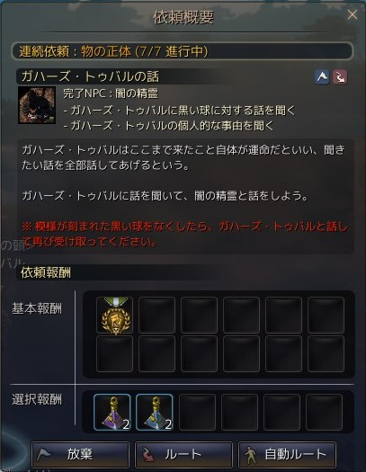 bd_118
