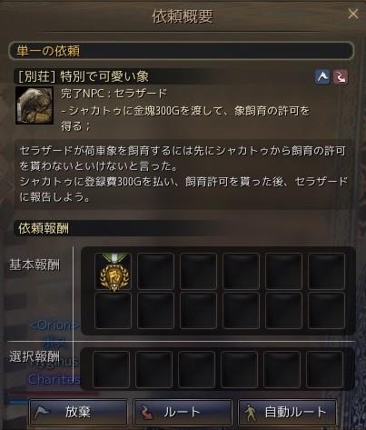 bd_123