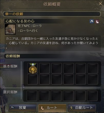 bd_128
