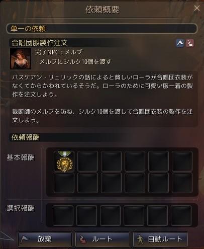 bd_131