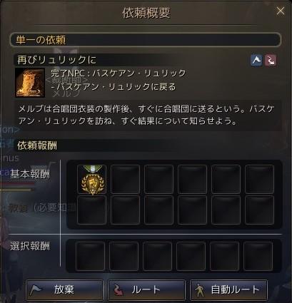 bd_132