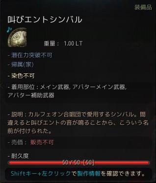 bd_133