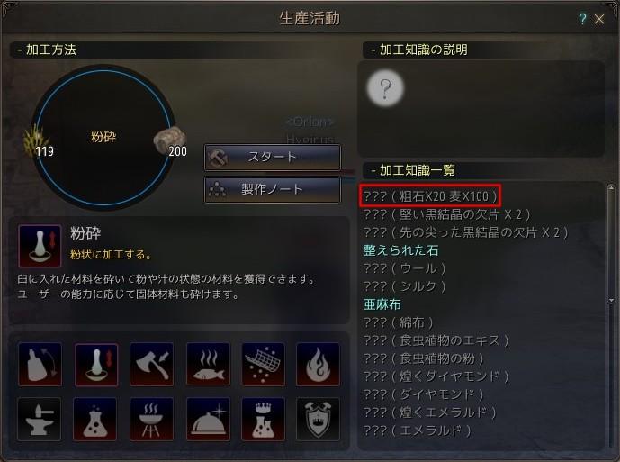 bd_158