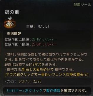 bd_159