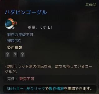 bd_176