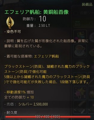 bd_180