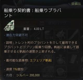 bd_191