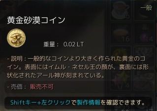 bd_116